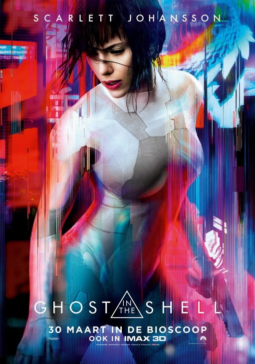 ghost_in_the_shell_02035391_ps_1_s-high