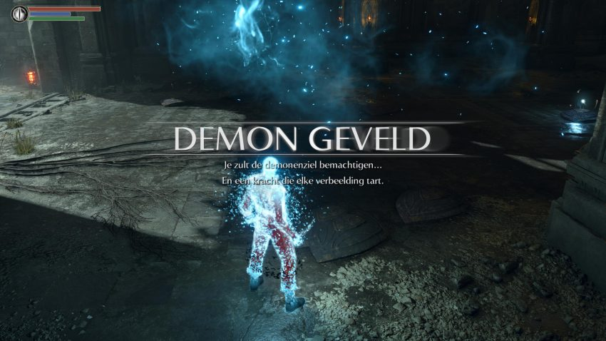 Demon's Souls Demon geveld
